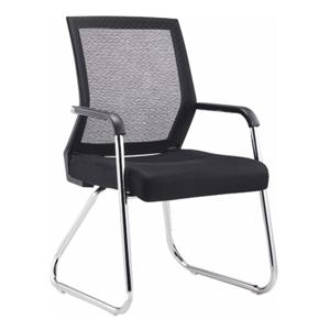 TEMPO KONDELA Saris New konferenčná stolička čierna / chróm